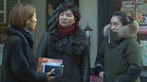 ઉત્તર કોરિયાની મહિલાઓની દર્દે દાસ્તાન