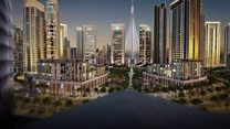 Dubai to build new record-breaking skyscraper