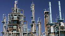 ما معنى عبارة largest oil company؟
