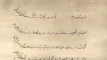 İran'ın Devrimler Yüzyılı 2. Bölüm: Meşrutiyet