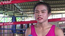 ထိုင်းလိင်ပြောင်း လက်ဝှေ့သမား