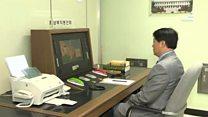 လာမယ့် သတင်းပတ်ထဲ တောင်နဲ့ မြောက်ကိုရီးယား တွေ့ဆုံဆွေးနွေးမယ်