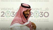 ما الذي تعرفه عن أرامكو السعودية؟