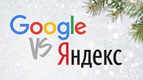 Какой онлайн-переводчик работает лучше?