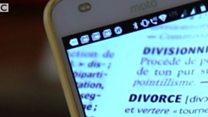 ਤਲਾਕ ਸਬੰਧੀ ਕਾਨੂੰਨੀ ਮਸ਼ਵਰੇ ਲਈ App