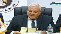 الهيئة الوطنية للانتخابات في مصر تعلن إجراء الانتخابات الرئاسية