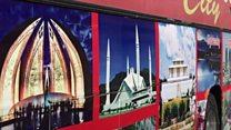 اسلام آباد میں سٹی ٹور بس کا افتتاح