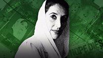من قتل رئيسىة وزراء باكستان السابقة بنظير بوتو؟