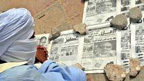 Mauritanie : la presse toujours absente des kiosques