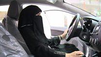ဆော်ဒီအာရေဗျက အမျိုးသမီးတွေအတွက် ကားအရောင်းပြခန်း