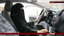 نمایشگاه خودرو مخصوص زنان در عربستان سعودی