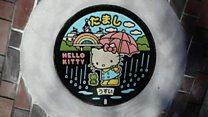 Japan's elaborate manhole covers