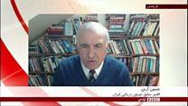 گفت وگو با افسر سابق نیروی دریایی ایران درباره نفتکش سانچی