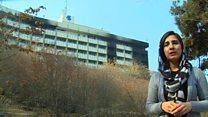 کابل کې پر انټرکانټيننټل هوټل د بريد وروستي معلومات