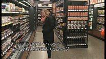 新規開店 アマゾン初のレジなし無人スーパーに入ってみた