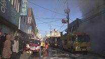 Deadly blaze engulfs South Korea hospital