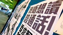 香港浸会大学普通话豁免试难不难?