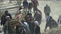 اعلام ماتم عمومی در افغانستان