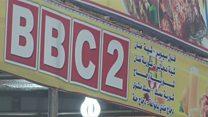 سوداني يفتتح مطعما باسم بي بي سي