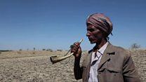 Ziwa kubwa zaidi Ethiopia hatarini