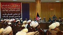 استقبال دولت افغانستان از موضع ترامپ علیه طالبان