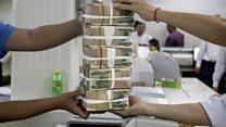 တပတ်အတွင်း စီးပွားရေး သုံးသပ်ချက်