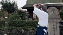 كيف يصنع اليابانيون سيف الساموراي؟