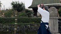 Kiếm Samurai được làm như thế nào?