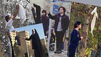 احتجاجات ضد الحجاب في إيران