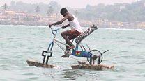 ဂါနာက ရေပေါ်စက်ဘီး တီထွင်သူ