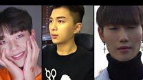 တောင်ကိုရီးယား အမျိုးသားတွေ အလှပိုပြင်လာ