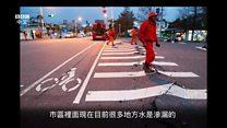 台湾花莲地震图辑