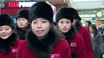 North Korean cheerleaders arrive in South