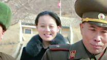 北朝鮮の「イバンカ」? 金正恩氏の妹、五輪へ