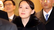 'N Korea's Ivanka': Who is Kim Yo-jong?