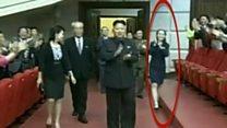 उत्तर कोरिया की 'सबसे ताक़तवर महिला'