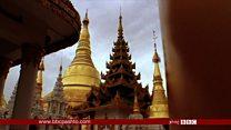 میانمار کې د نیول شویو خبریالانو حال