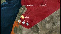 افزایش رویارویی ایران و اسراییل در سوریه