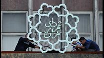 نگاهی به بودجه گزارش شده شهرداری تهران