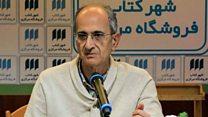 Prominent Iranian environmentalist dies in Tehran prison