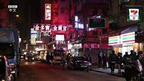 到时钟酒店寻找私人空间的香港恋人