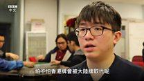 香港麻将人数急降 大学生忧大陆牌取代香港牌