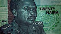 Di place where dem kill Murtala Mohammed