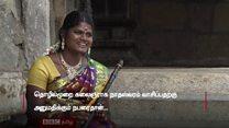 தடைகளை தகர்த்து நாதஸ்வரம் கற்கும் முதல் தலைமுறை பெண்கள்