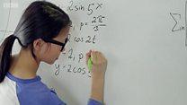 'चीनमध्ये परिक्षेतल्या त्या प्रश्नानं विद्यार्थी हवालदिल'
