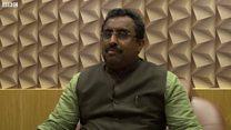 राजनीति और सेक्स सीडी पर क्या बोले राम माधव?