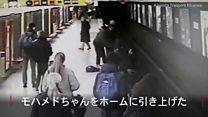 幼児が線路にストン ミラノの地下鉄駅で