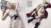 여성 모델들의 '시체화'와 '성적 대상화'