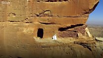 প্রাচীন বই পড়তে দূর্গম পাহাড়ে প্রতিদিন