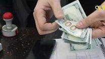 کاهش نسبی قیمت ارز در ایران